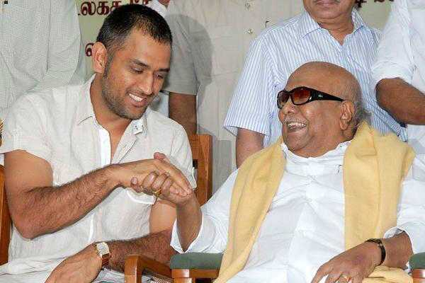 karunanidhi-was-a-huge-fan-of-csk