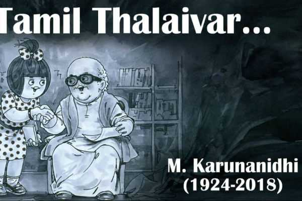 amul-india-s-tribute-to-karunanidhi