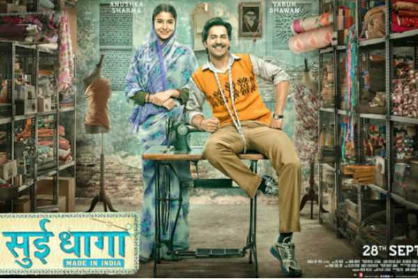 sui-dhaaga-first-look-poster