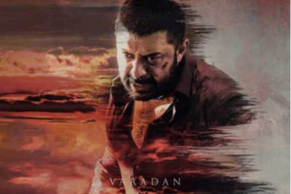 arvind-swamy-first-look-released-for-ccv-movie