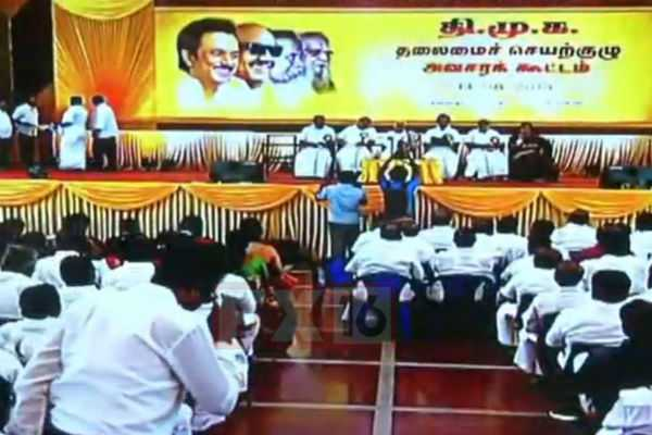 dmk-executive-meeting-stalin-s-picture-placed-before-karunanidhi
