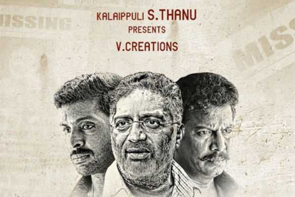 60-vayathyu-maniram-trailer-released