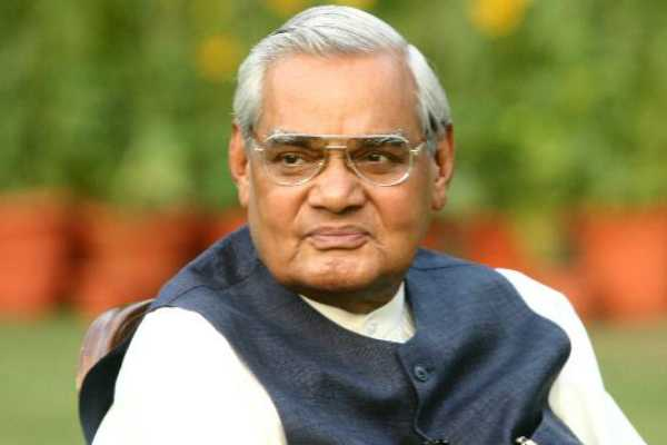 delhi-aiims-hospital-released-health-report-for-vajpayee