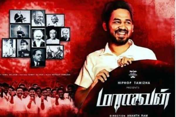 hip-hop-thamizha-s-maanavan-trending-in-youtube