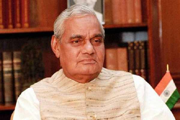 former-president-vajpayee-passed-away