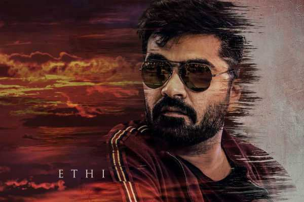 simbu-character-look-poster-from-ccv