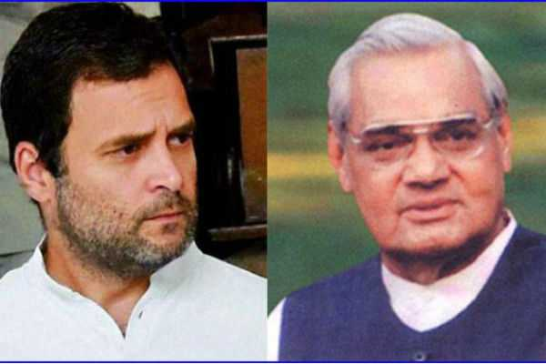rahulgandhi-mourning-to-vajbhai-death