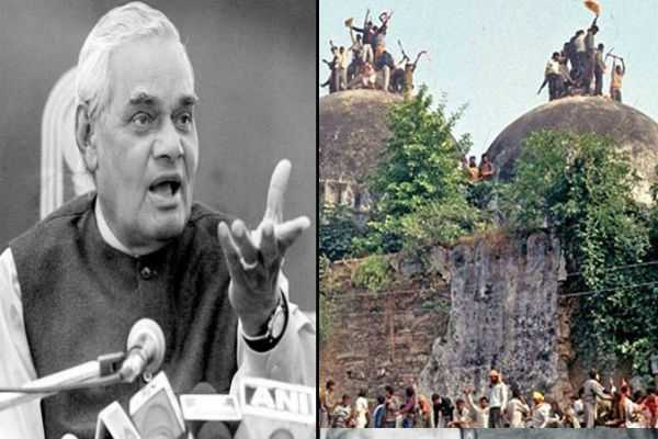 Image result for atal bihari vajpayee babri masjid speech
