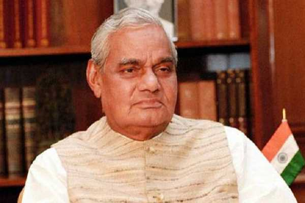 marxist-communist-party-pays-condolences-to-vajpayee