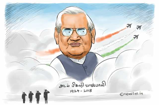 cartoon-people-s-leader-vajpayee-passes-away