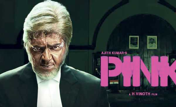 actor-ajith-in-pink-remake-film
