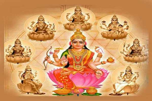 ashta-lakshmi-thuthi-that-gives-all-the-benefits
