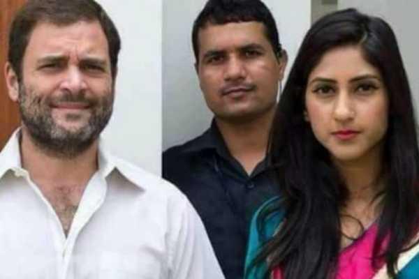 rahul-gandhi-has-appointed-ms-aditi-singh-as-general-secretary-of-all-india-mahila-congress