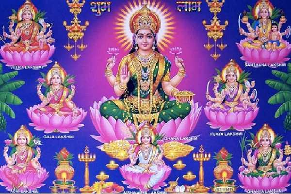 varalakshmi-fasting-ashta-lakshmis-who-are-the-best-of-ashta-aishwarya