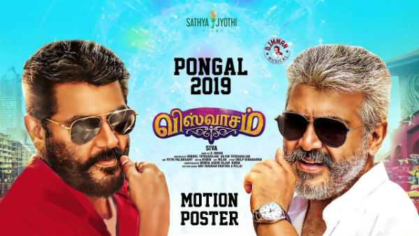 ajith-fan-s-selfish-promotion-and-viswasam