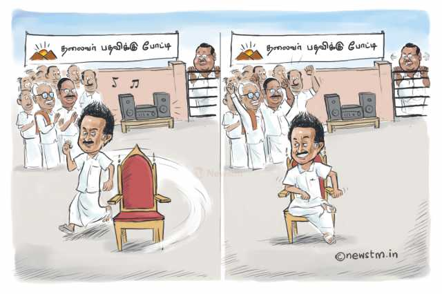 mk-stalin-appointed-as-the-chief-of-dmk