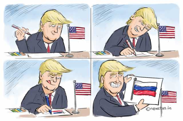 trump-wrongly-colours-us-flags-and-draws-flak