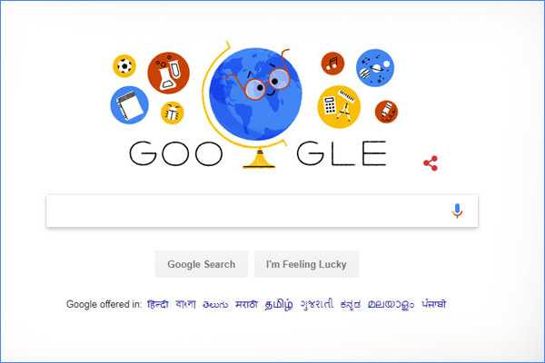 google-celebrates-teachers-day-with-animated-doodle