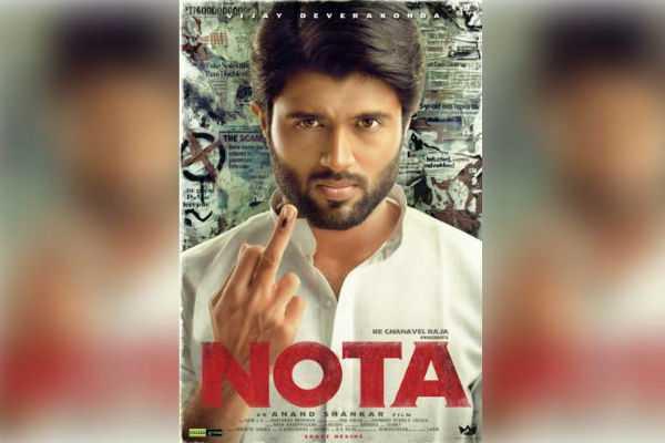 vijay-devarkonda-s-nota-trailer-released