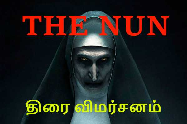 the-nun-movie-review-in-tamil