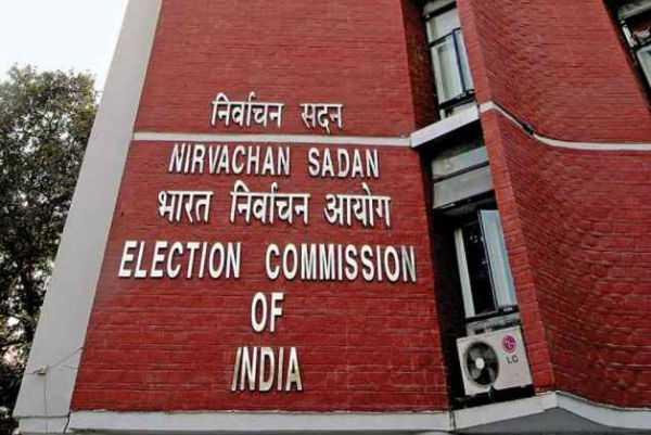 when-is-telangana-s-next-assembly-election-election-commission-to-decide-today