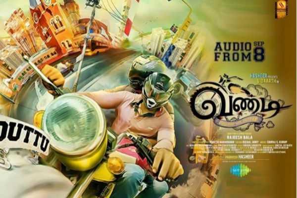 vidharth-s-vandi-movie-trailer-is-out