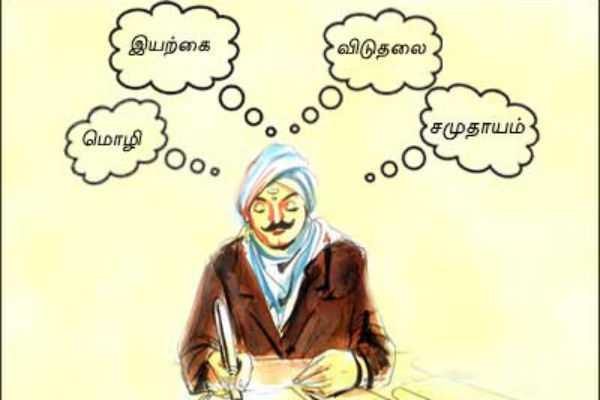 subramanya-bharati-s-vision-of-woman
