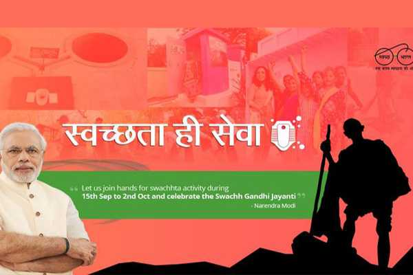 pm-gives-a-clarion-call-to-everyone-to-become-a-part-of-swachhata-hi-seva-movement