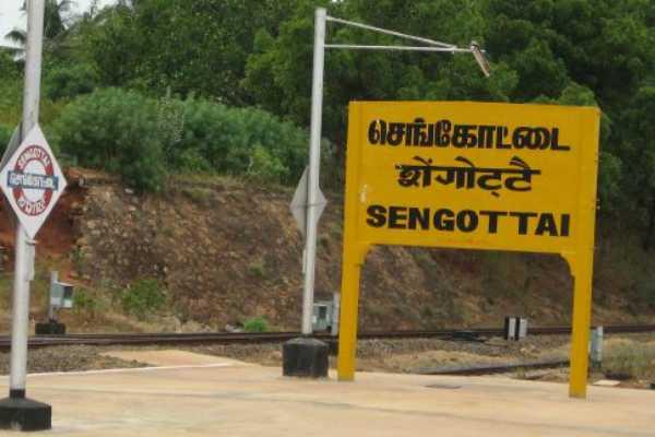 section-144-implemented-in-sengottai-tenkasi-taluk