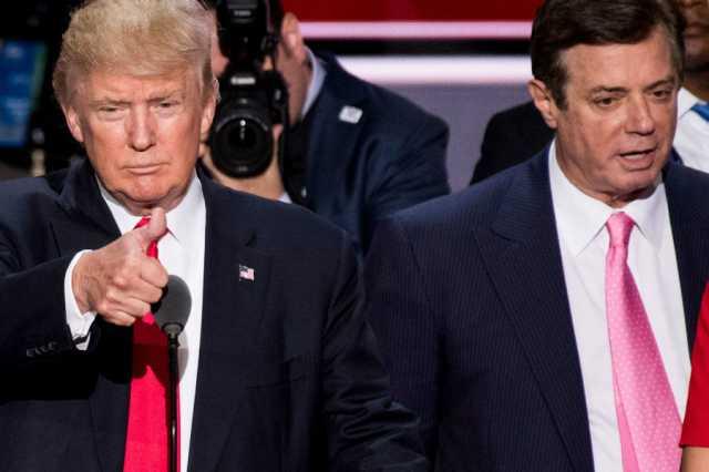 ex-trump-campaign-chairman-manafort-pleads-guilty