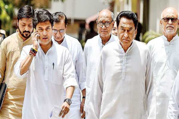 congress-s-cm-candidate-for-mp