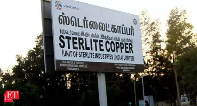 sterlite-inspection-ends