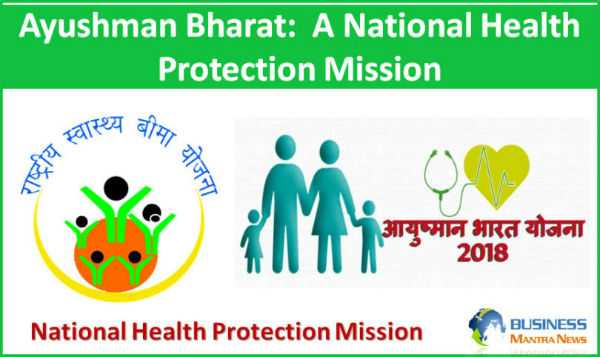 what-s-new-about-pm-s-ayushman-bharath-scheme