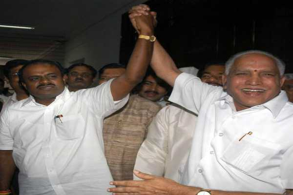 the-politics-of-karnataka-hot-ediyurappa-and-kumarasamy-war