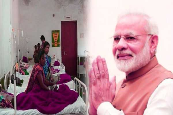 ayushman-bharat-health-scheme-here-s-all-you-need-to-know