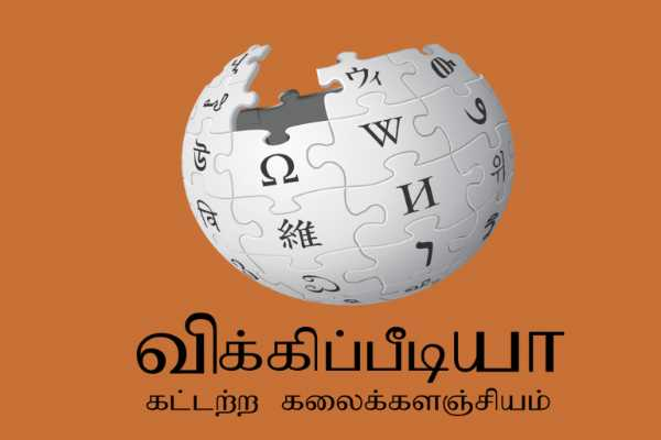 today-wikipedia-s-birthday