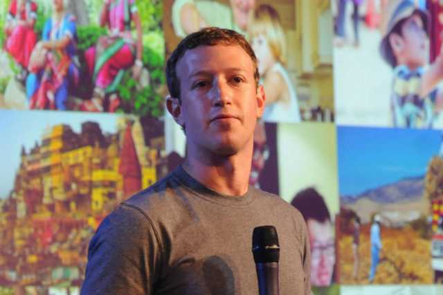 facebook-to-be-fined-1-6-billion-dollars
