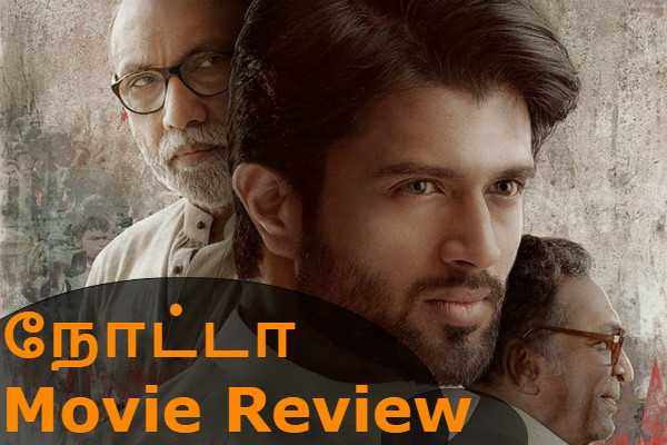notta-movie-review