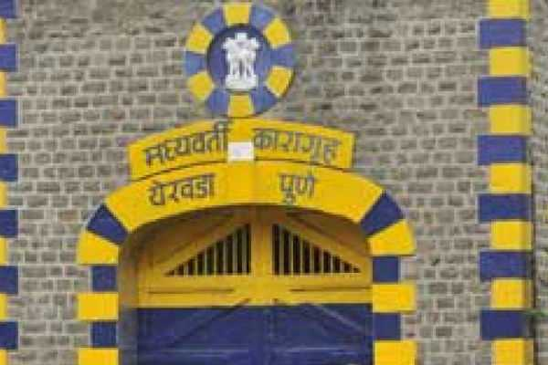 maharastra-video-call-facility-for-prisoners