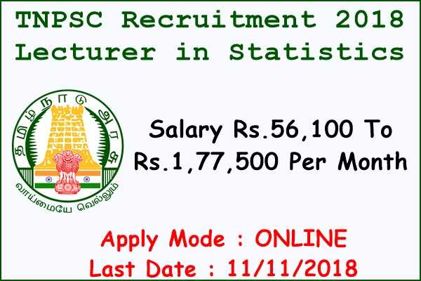 tnpsc-requirement-lecturer-in-statistics