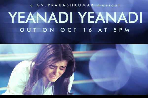 second-single-from-100-kadhal-from-october-16