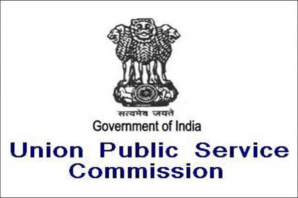 apply-government-engineering-jobs-through-upsc-recruitment