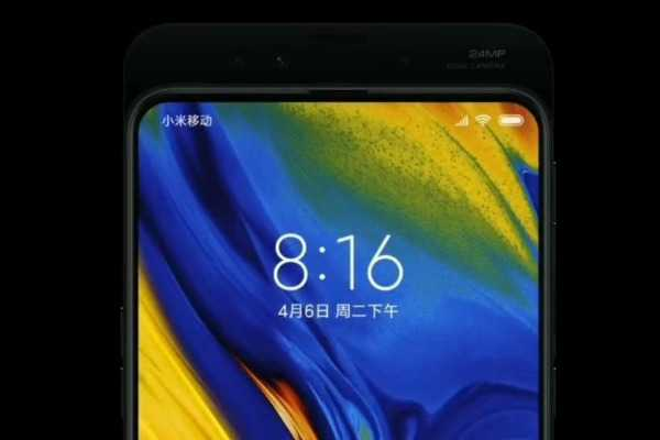 world-s-first-5g-mobile-with-10-gb-ram-mi-mix-3