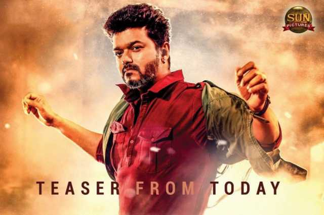 sarkar-teaser-to-be-screened-at-rohini