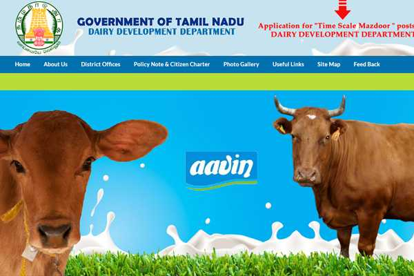 tamilnadu-dairy-developement-department-recruitment