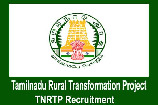 tamilnadu-rural-transforamtion-project-recruitment