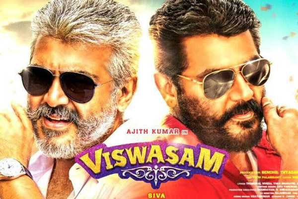 petta-in-viswasam-out-of-pongal-2019