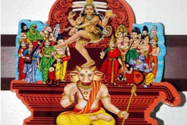 today-s-mantra-pradosha-shiva-mantra-that-removes-the-sins