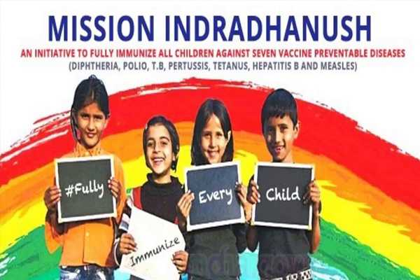 indradhanush-health-mission
