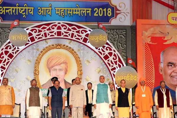 ram-nath-kovind-inaugurates-international-arya-mahasammelan-2018
